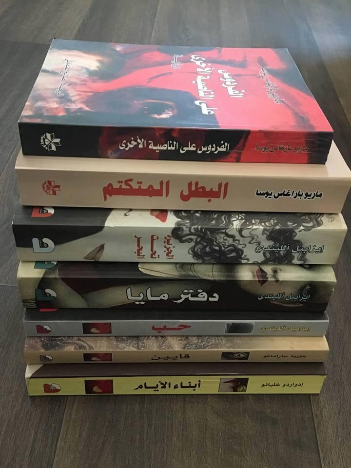 دار المدي تعلق على اتهام صالح علماني بسرقة حقوق المؤلفين