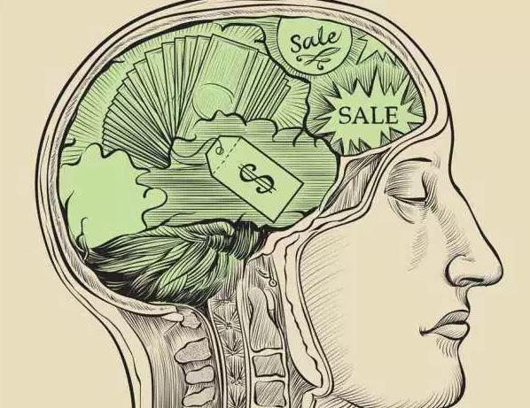 الاقتصاد العصبي