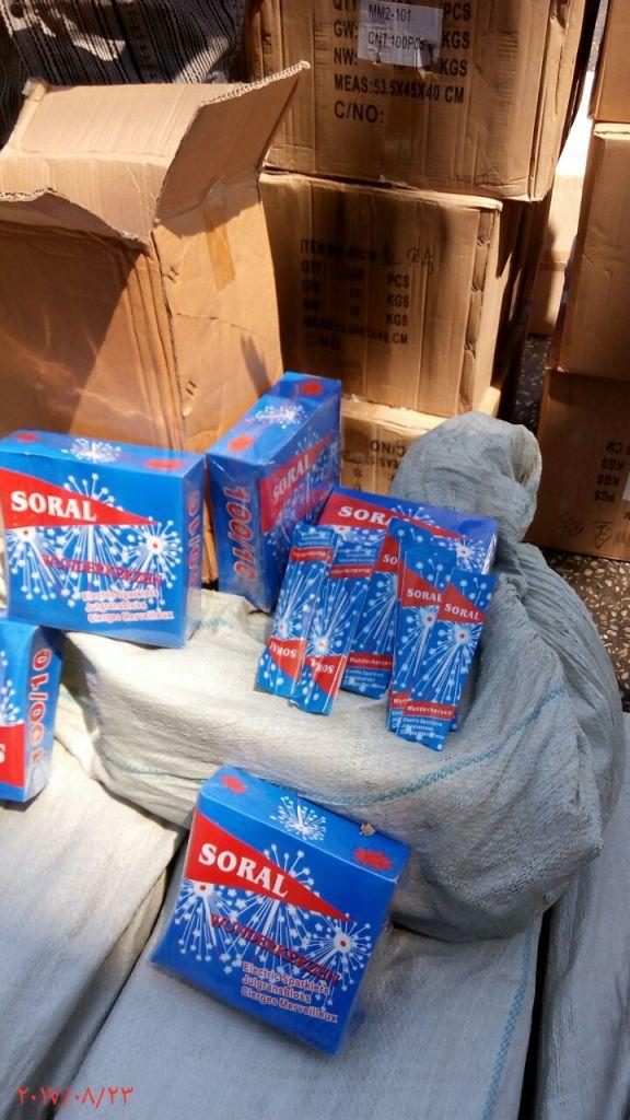 ضبط 400 الف قطعة العاب نارية مهربة داخل حاويتين ببورسعيد (3)