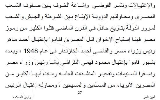 68092-أحمد-ماهر