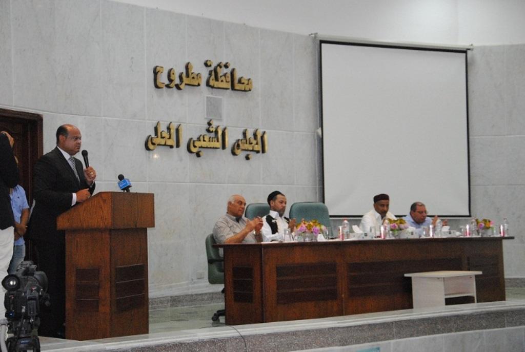محافظ مطروح يكرم رموز المحافظة وأسماء أبطال وادي ماجد  (4)