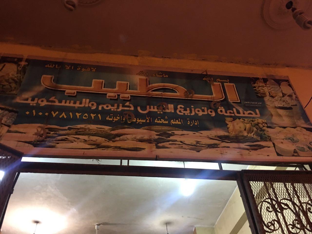 حملة  مكبره على قطاع الشرق م (13)