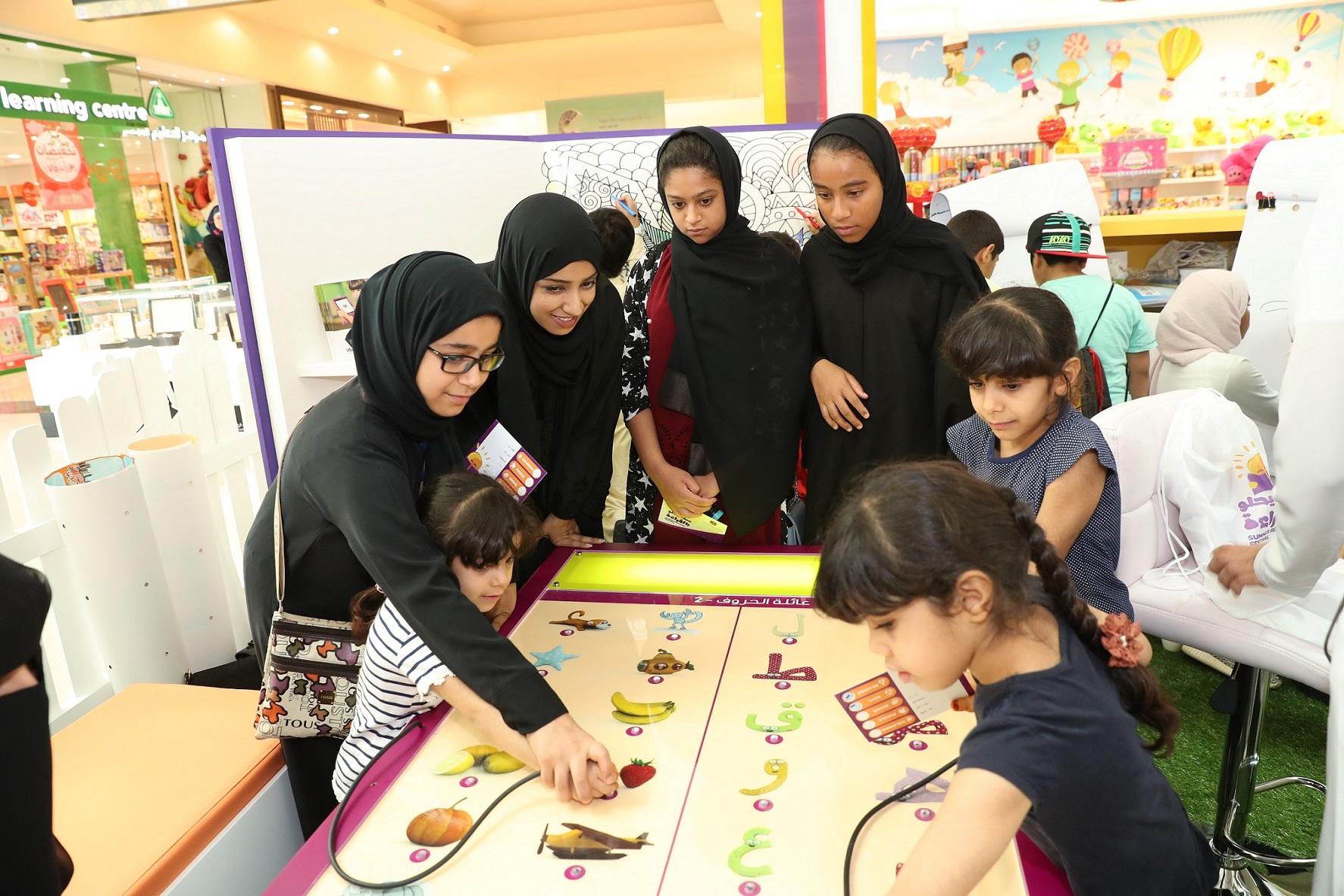 مبادرة «لغتي» الإماراتية تختتم مخيمها الصيفي لعام 2017  (2)