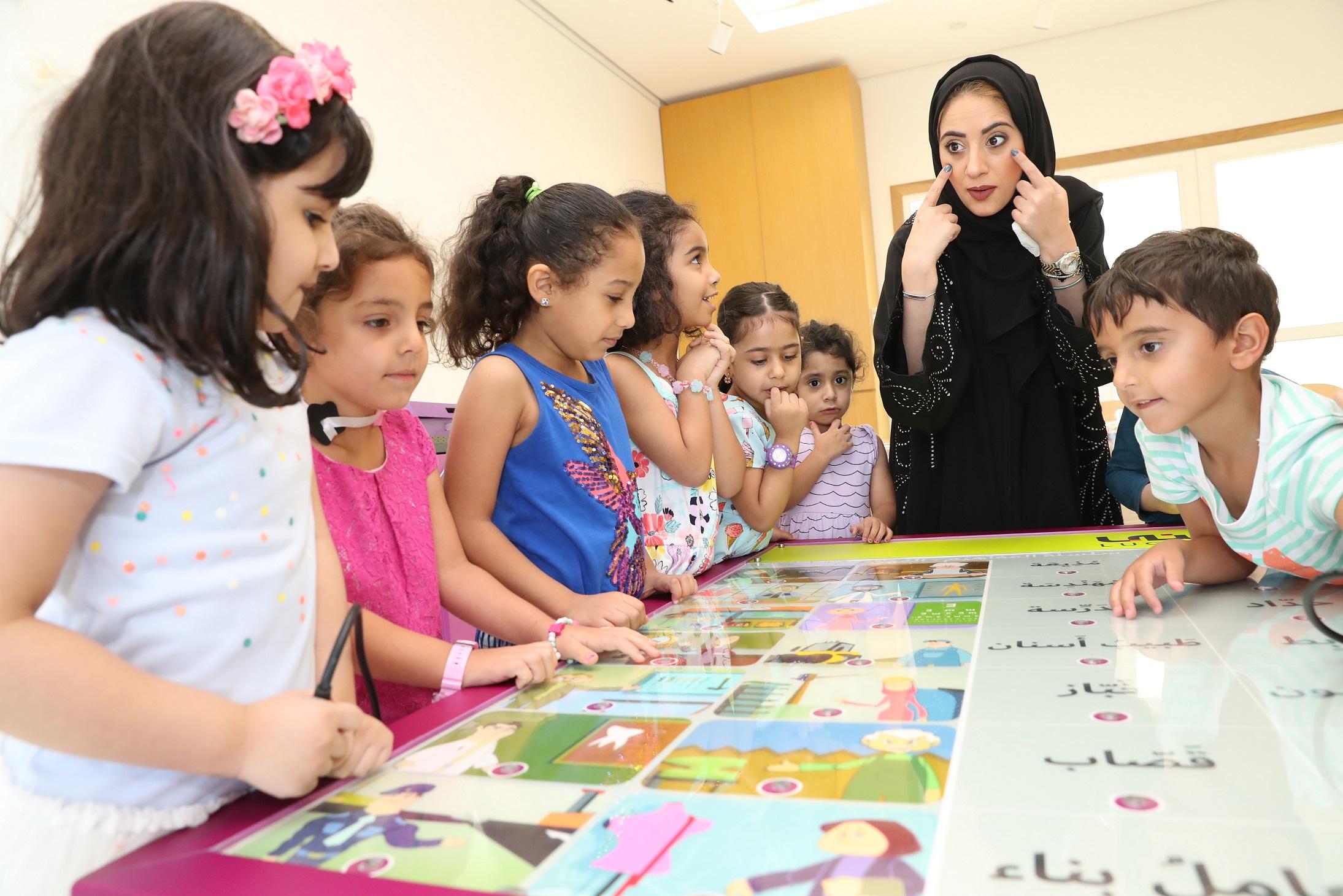 مبادرة «لغتي» الإماراتية تختتم مخيمها الصيفي لعام 2017  (1)