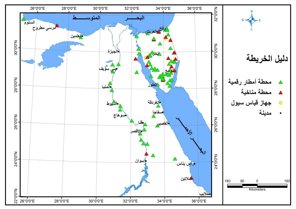 شبكة الرصد التابعة للمعهد والتي تغطي معظم محافظات جمهورية مصر العربية.