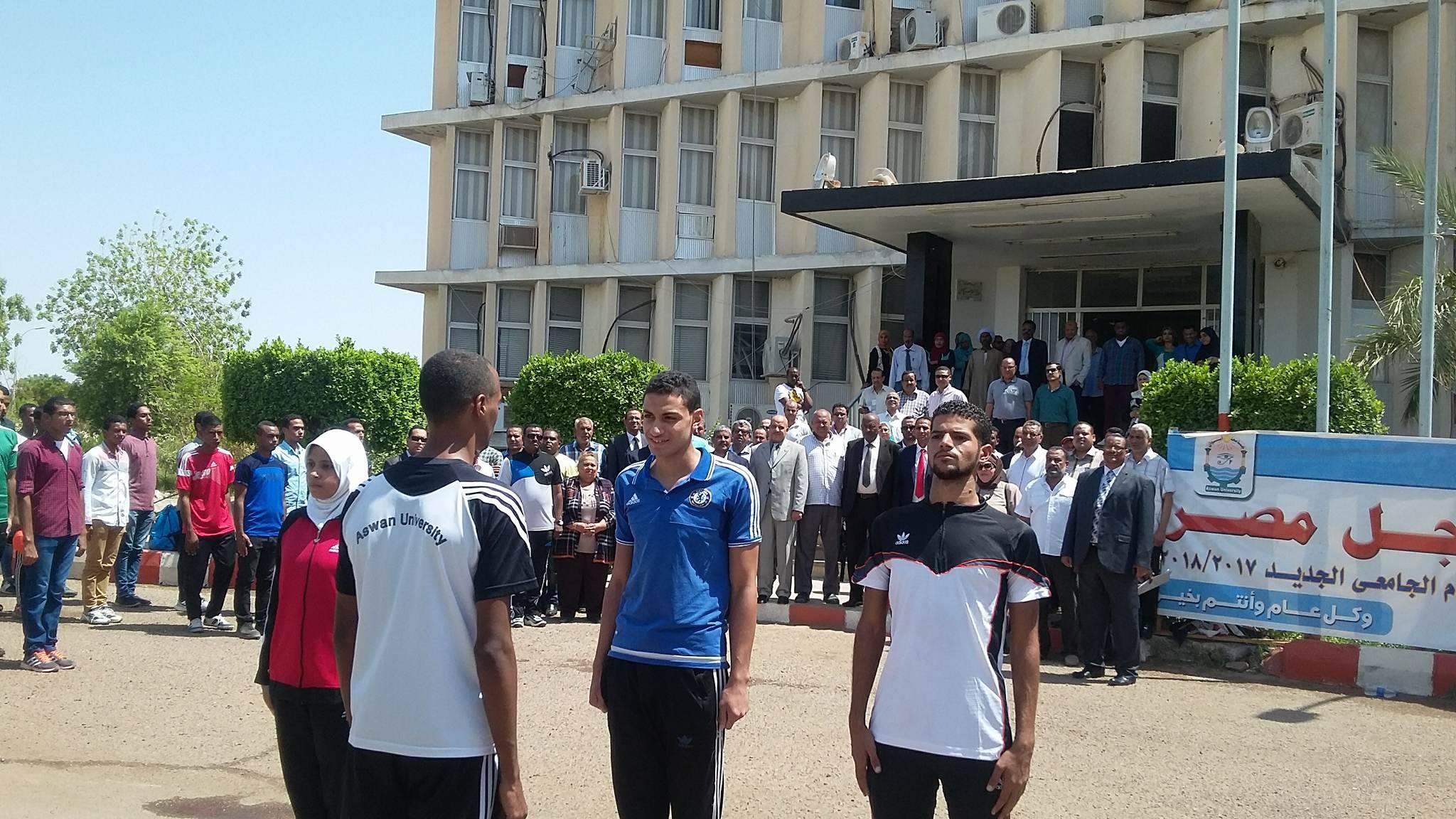 بداية العام الجامعي بجامعة اسوان (5)