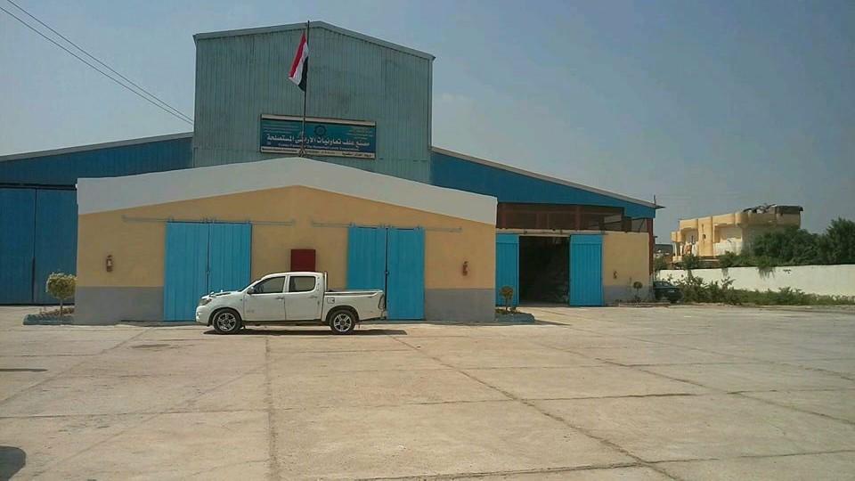 مصنع علف تعاونيات الأراضي المستصلحة.