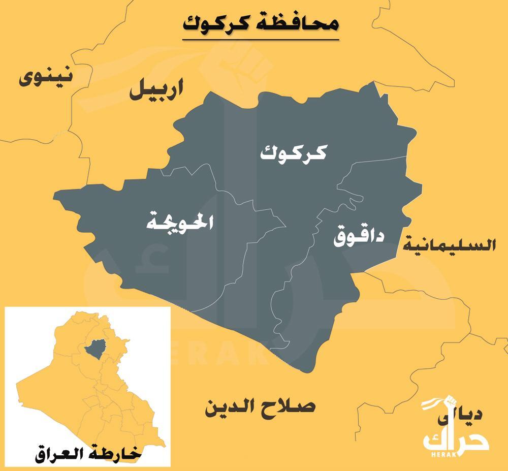 خريطة لمحافظة كركوك العراق