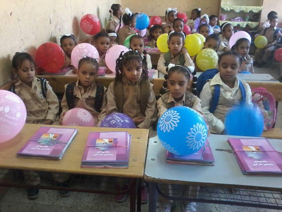 مدرسة أحمس بالأقصر والبالون مع الكتب (1)