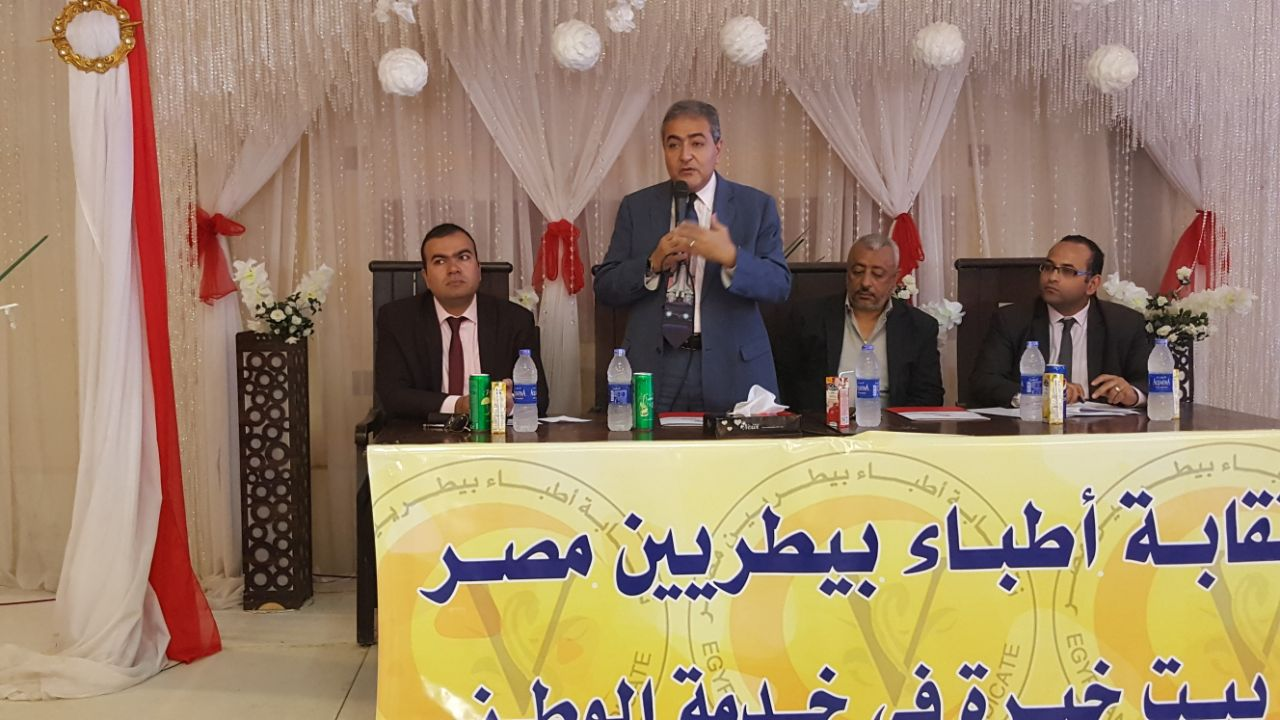 ورشة عمل للأطباء البيطريين عن تطوير الثروة السمكية بكفر الشيخ  (1)