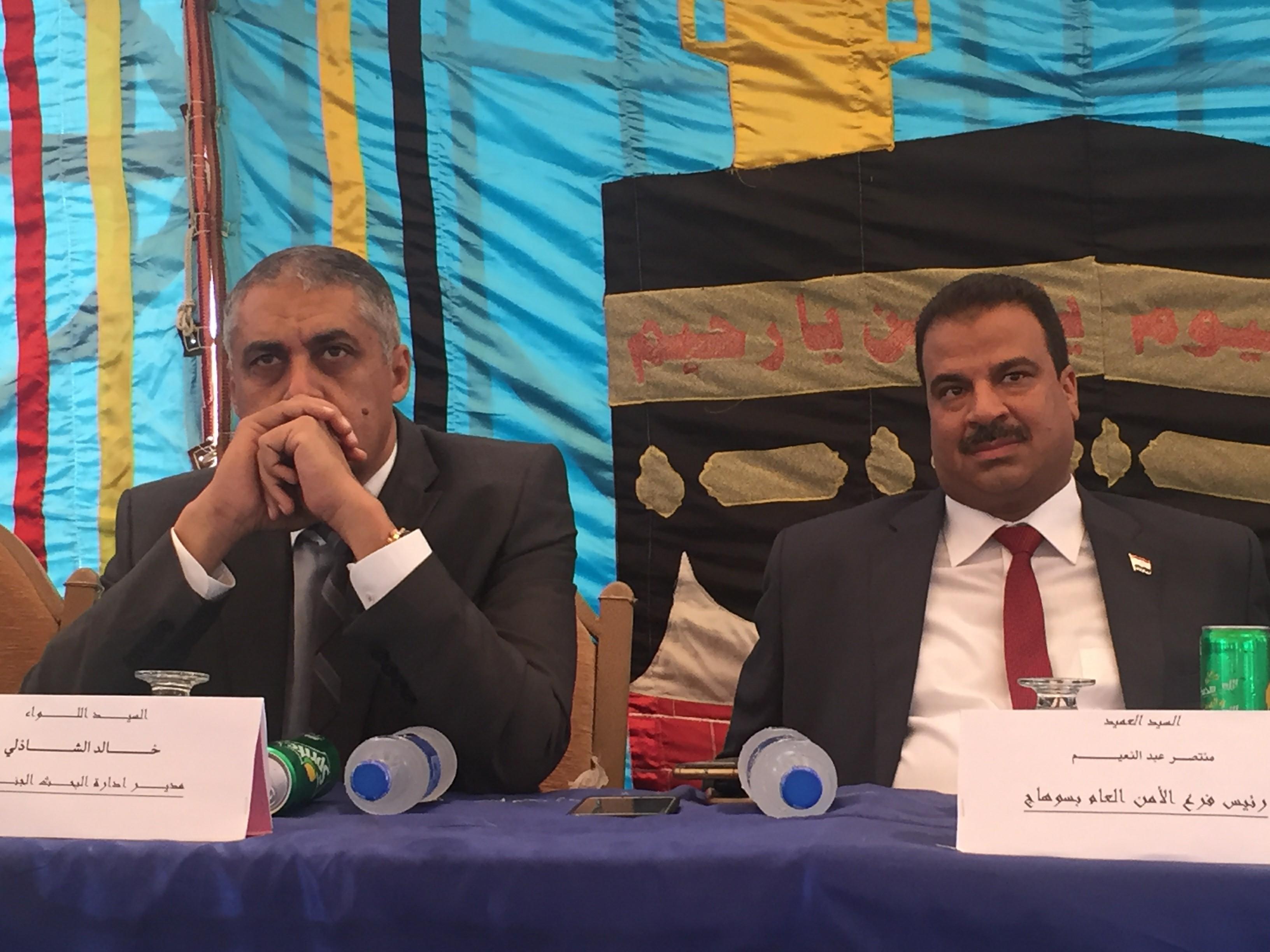 صلح قرية النغاميش دار السلام  (3)