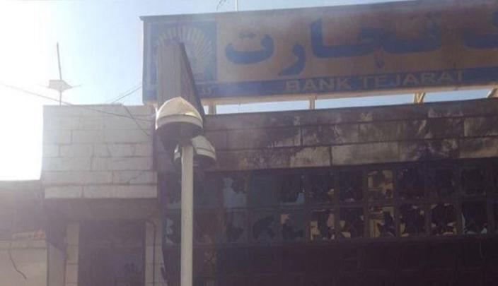 جانب آخر من حرق البنوك في إيران