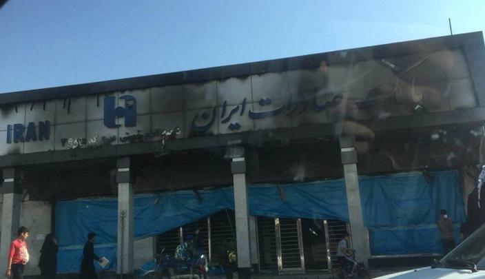 مظاهرات إيران تحرق البنوك