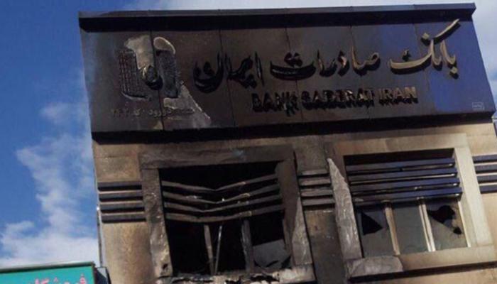 ثورة إيران تحرق البنوك