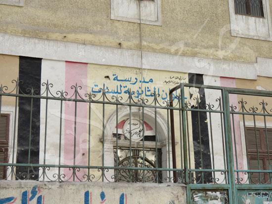 حينما يكون المسجد درع للكنيسة (12)