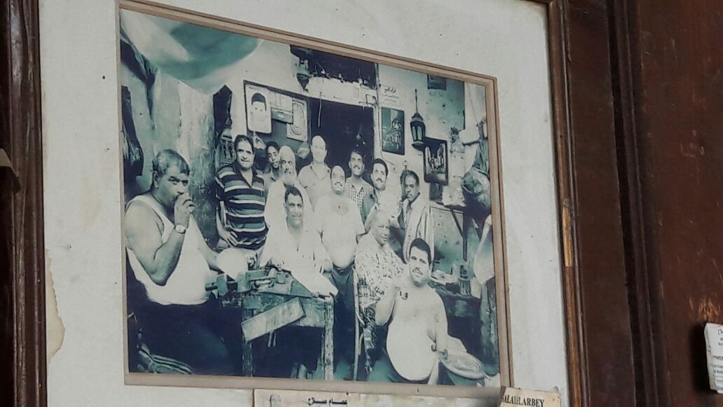 الحج محسن وعائلته