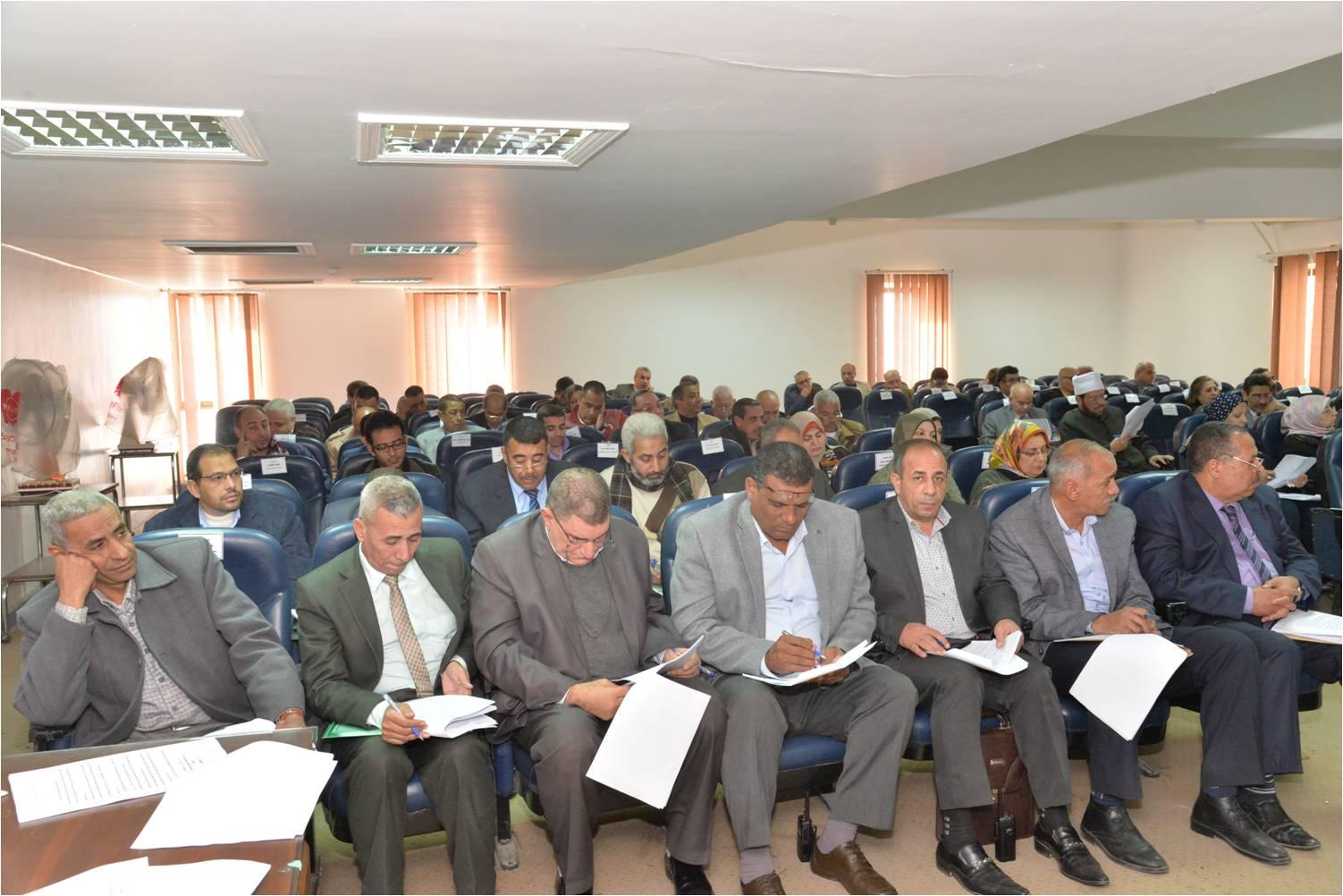 مجلس تنفيذي (2)