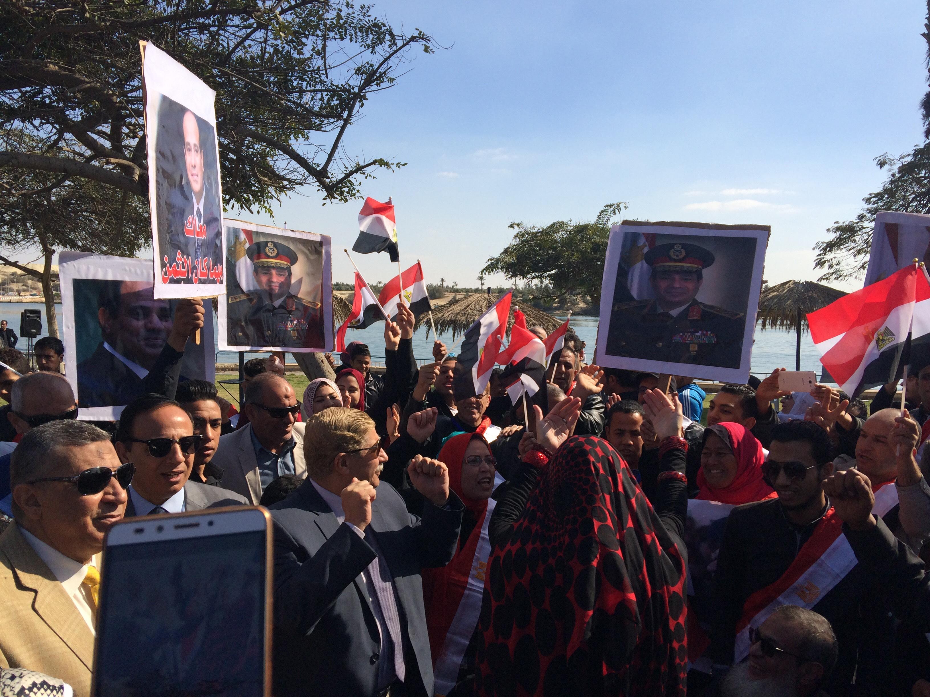 مسيرة تأييد للرئيس عبد الفتاح السيسي