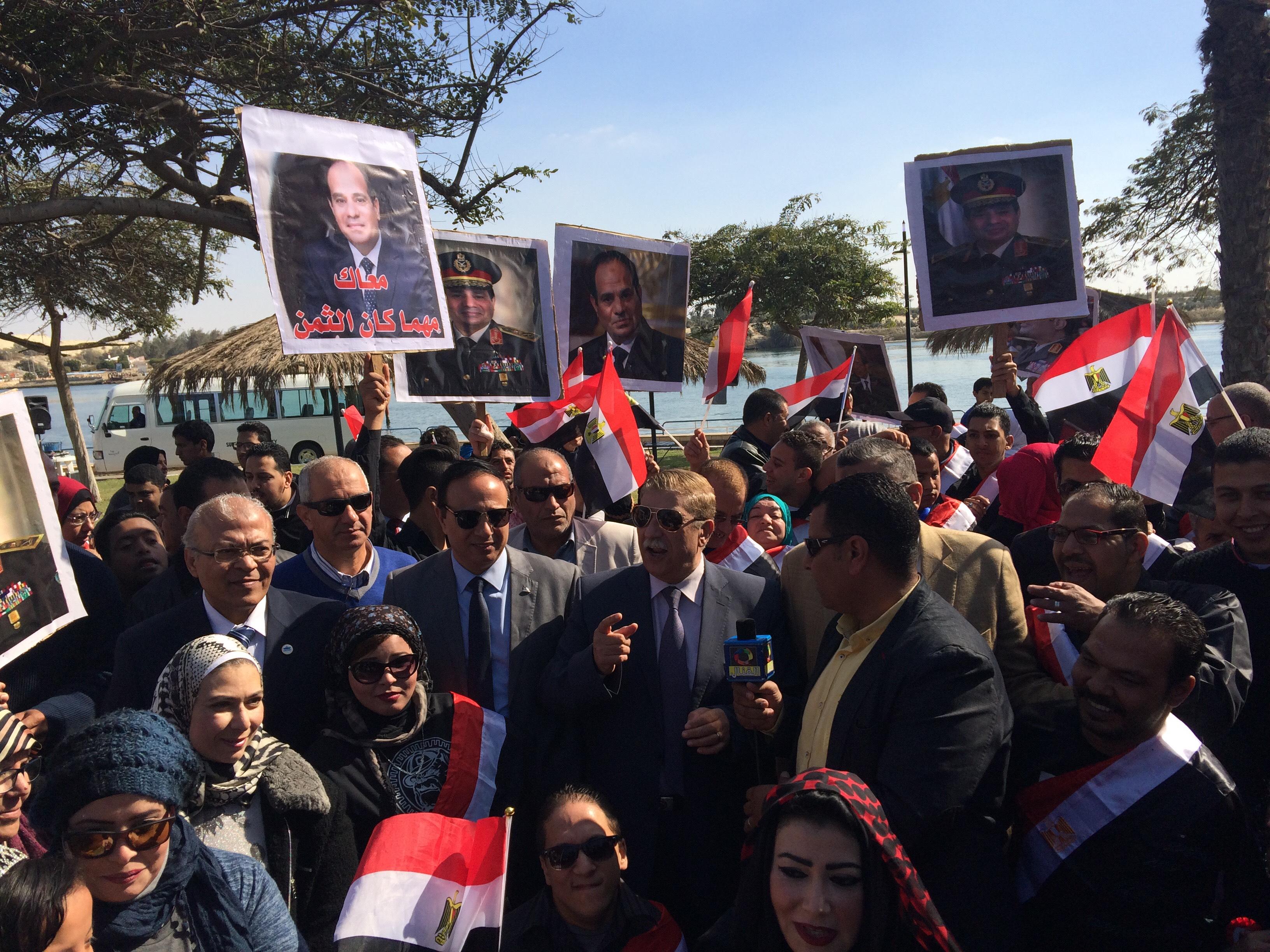 مسيرة تأييد للرئيس عبد الفتاح السيسي (3)