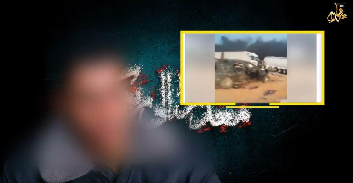 حادث مقتل سائقين الاسمنت بوسط سيناء