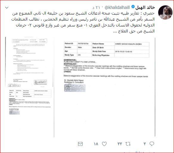 50217-خالد-الهيل