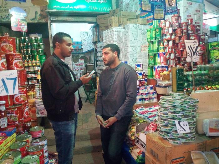محرر جريدة صوت الامة بسوق المنشية
