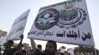 شعارات جماعة الإخوان السياسية