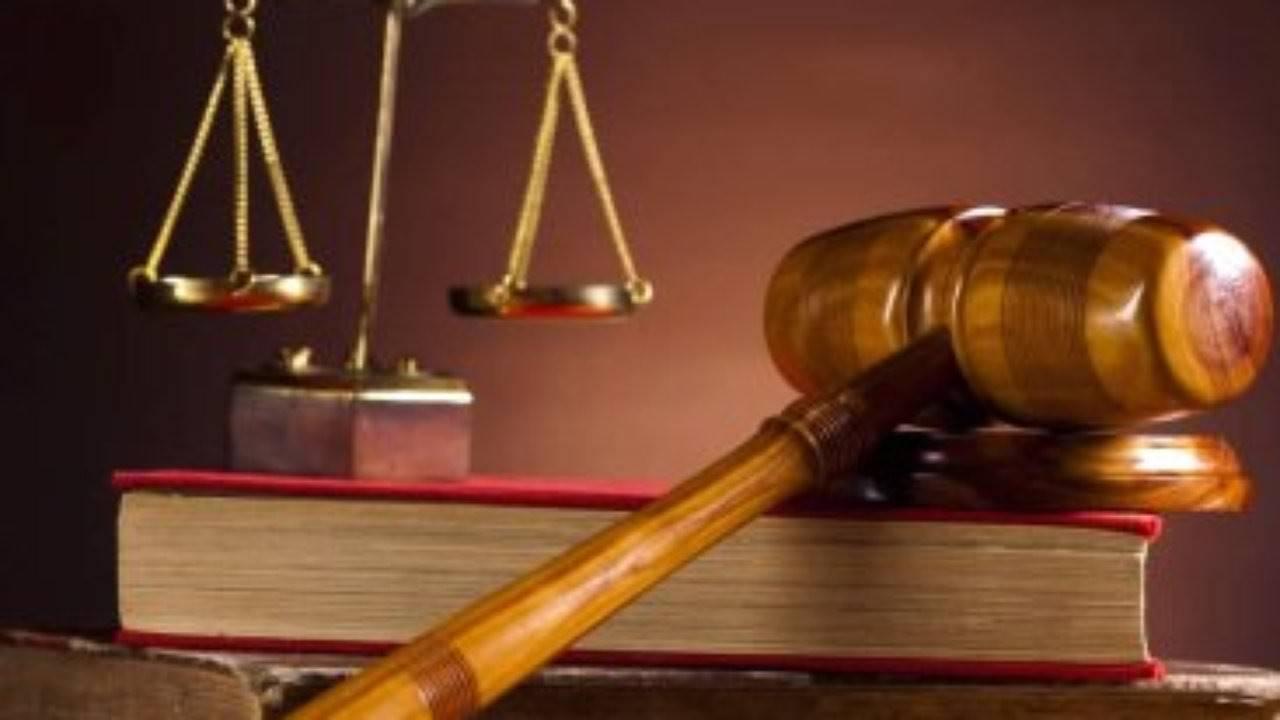محكمة-4
