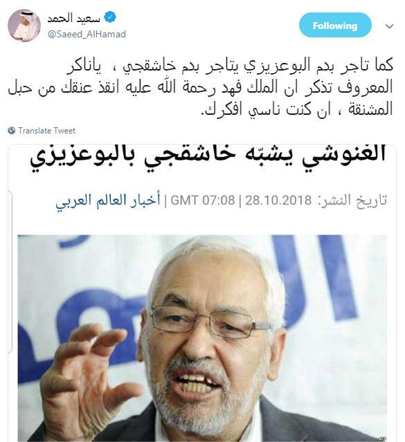 سياسي بحريني