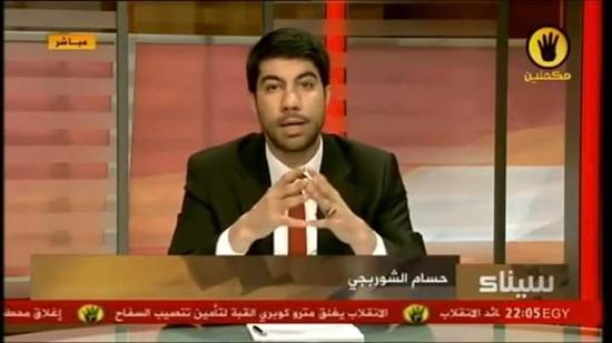 حسام الشوربجي (1)