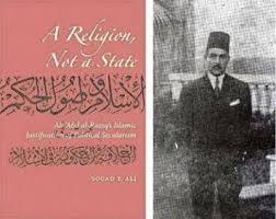 كتاب «الإسلام وأصول الحكم» لعلي عبد الرازق