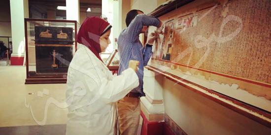 خلال أعمال ترميم البردية (8)