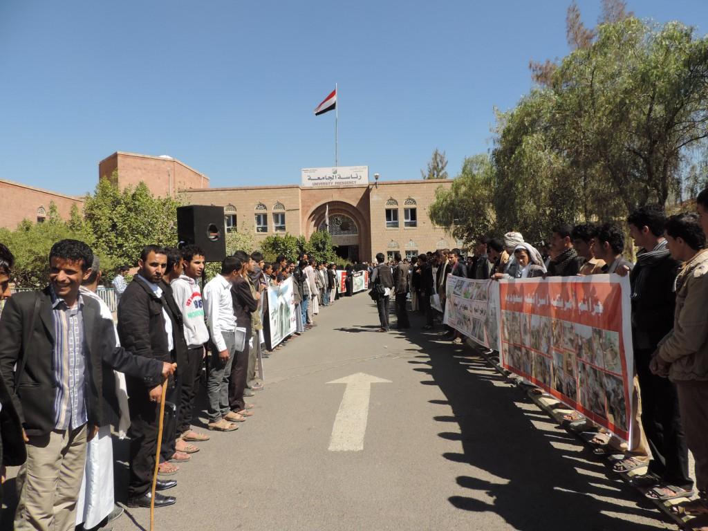 وقفة طلابية فى جامعة صنعاء