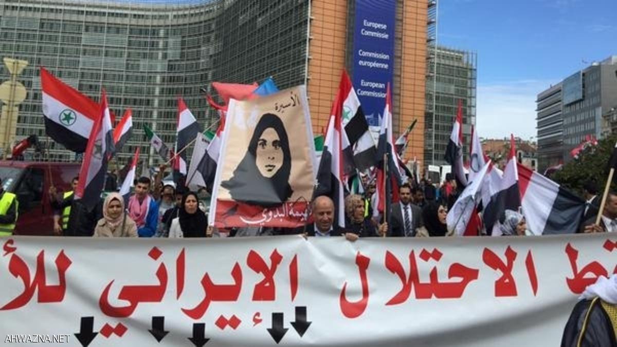 نتيجة بحث الصور عن تظاهرات ضد ايران في العراق