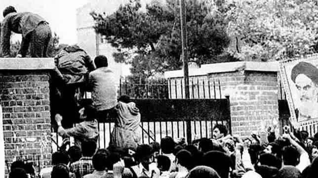 الثورة الإيرانية (1)