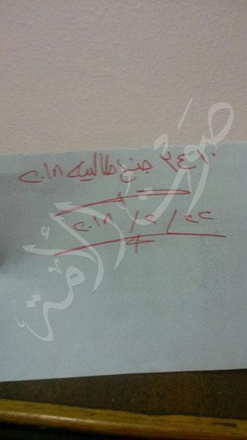 اياد (2)