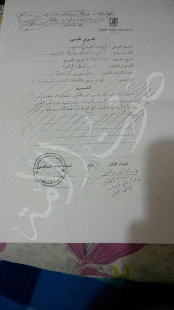 اياد (5)
