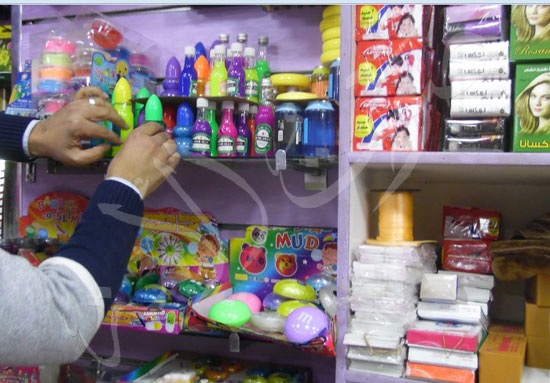 588c476e9 الجهاز المركزي للتعبئة العامة والإحصاء، أوضح أن قائمة استيراد المصريين للعب  الأطفال خلال عام 2017، تكلف 20 مليون دولار، لافتا إلى أنها تنوعت بين ألعاب  زينة ...