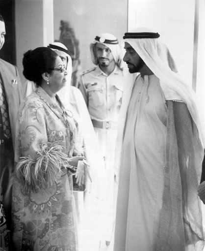 الشيخ زايد وأم كلثوم عام 79-70