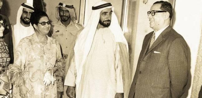 الشيخ زايد وأم كلثوم والمهندس محمد دسوقى