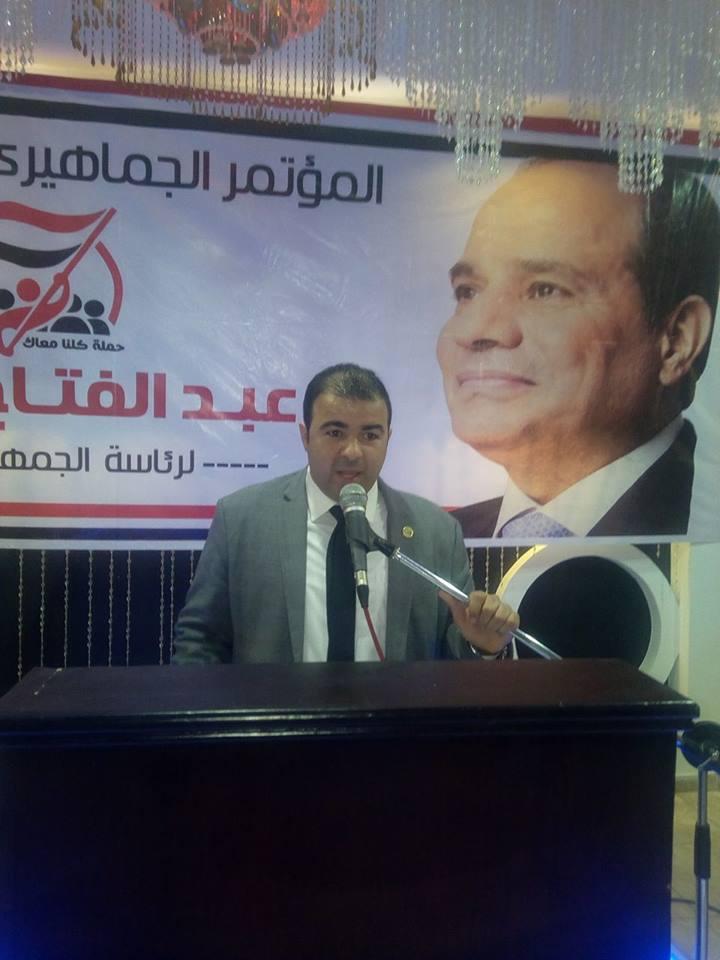 4-  مصطفي الفيومي منسق الحملة بالفشن  يلقى كلمته