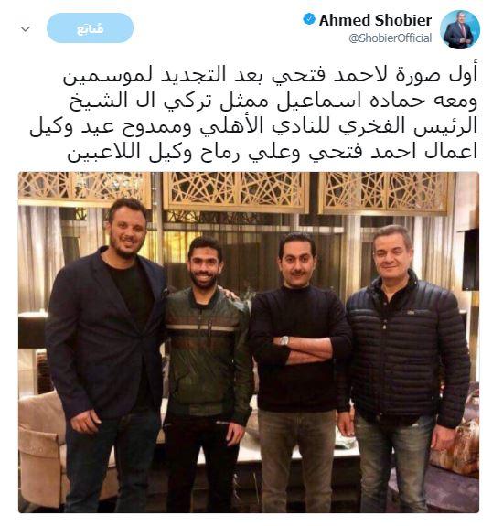 68650-أحمد-شوبير