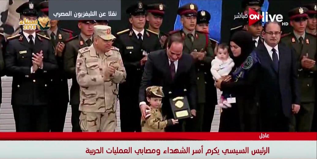 الرئيس السيسي يكرم اسم الشهيد أحمد سمير رمضان