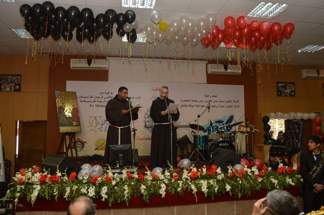 احتفالية مصر الطمأنينة والسلام بجامعة المنصورة  (4)