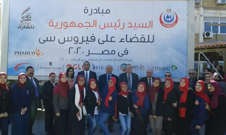 مبادرة مصر خالية من فيروس سى 2020 (1)
