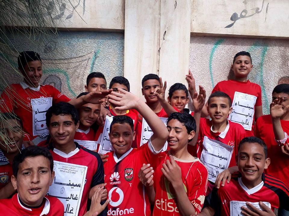 2- التبرع لصالح سيناء بمدرسة بكفر الشيخ