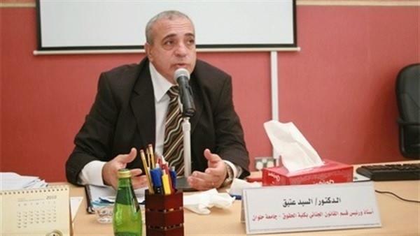 د.السيد-عتيق-استاذ-ورئيس-قسم-القانون-الجنائي