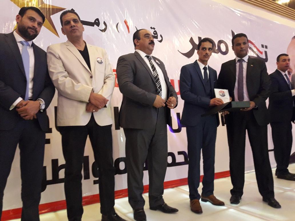 حملة مواطن بالإسكندرية تكرم صوت الأمة  (4)
