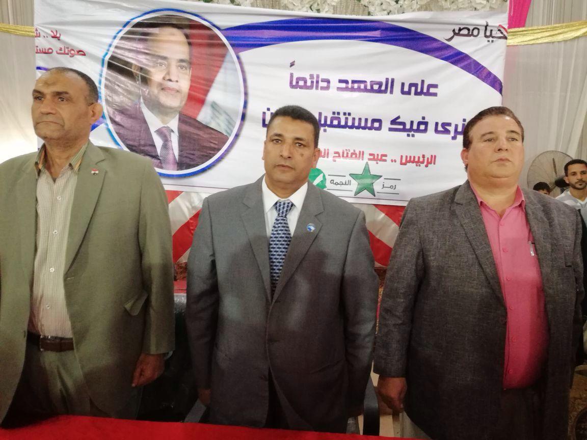 1- حزب مستقبل وطن يدعم الرئيس ويكرم 50 أما