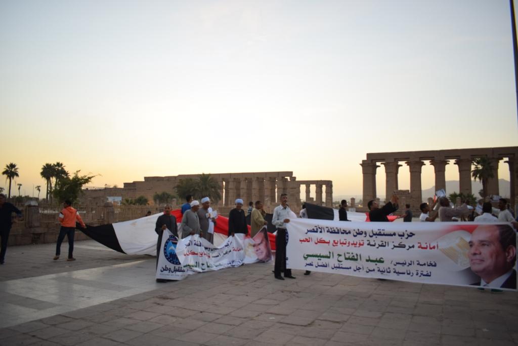 دعم الرئيس السيسي بمسيرة في الاقصر (3)